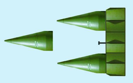 Ребятам о ракетах